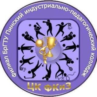 Логотип цикловой комиссии физической культуры и здоровья